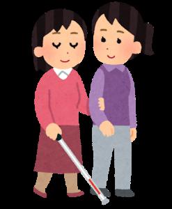 白杖をもった女性とサポートの女性のイラスト